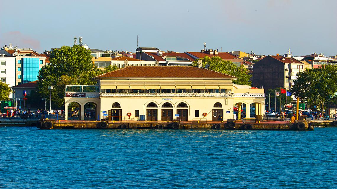 Şehir Hatları Kadıköy İskelesi